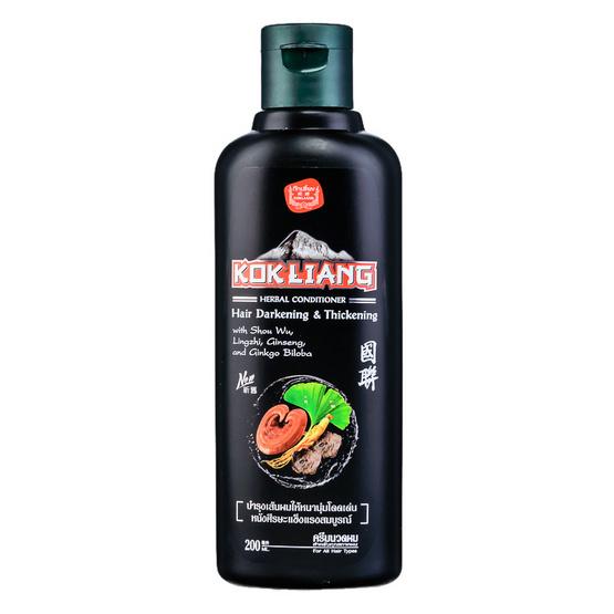 Кондиционер для темных волос с Линчжи Kokliang Herbal Conditioner 200мл