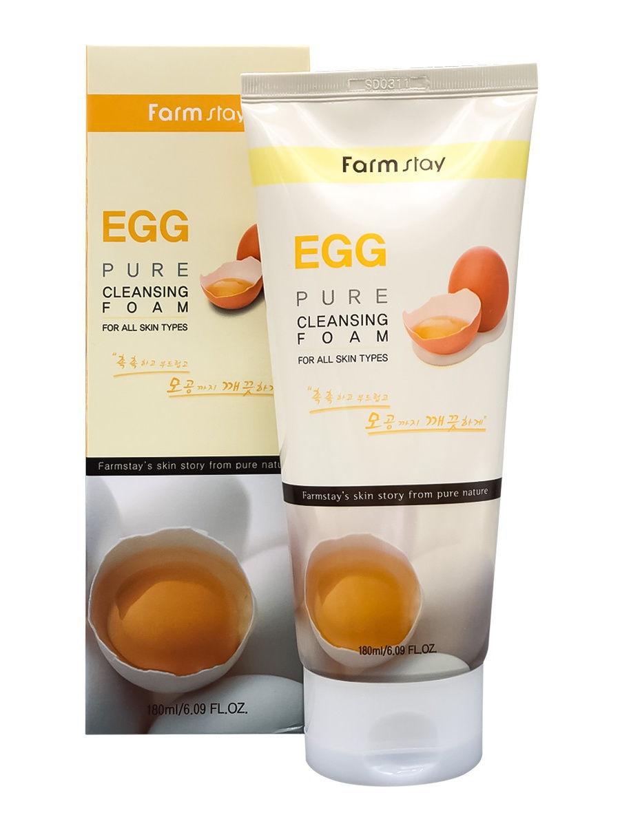 Очищающая пенка для лица с яичным экстрактом FarmStay Egg Pure Cleansing Foam