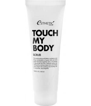 Отшелушивающий скраб для тела с козьим молоком Esthetic House Touch My Body Goat Milk Body Scrub 250мл