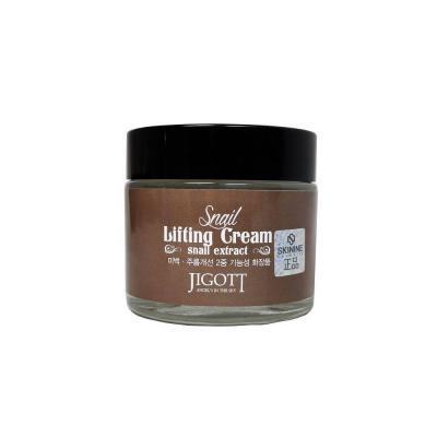 Подтягивающий крем с муцином улитки Jigott Snail Lifting Cream